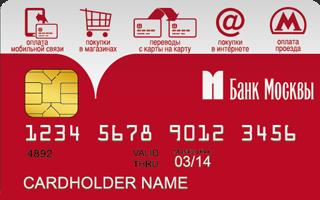 Изображение - Как перевести деньги с карты на карту банка москвы zp
