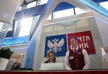 Потребительский кредит наличными в Почта Банк