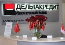 Порядок рефинансирования ипотеки в Дельтакредит