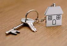 Cубсидии на приобретение жилья и улучшение жилищных условий