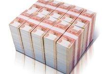 Кредит на 1000000 в Сбербанке: ставка, условия