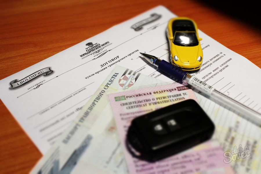 Автокредит на покупку нового автомобиля