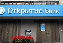 Рефинансирование в Банке «Открытие»