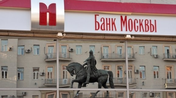 Изображение - Рефинансирование кредитов других банков в банке москвы cb49f3b632dd75936d755eb04f85b43d