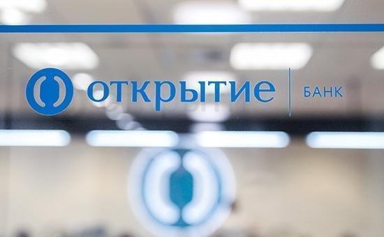 Банк открытие кредит наличными без справок
