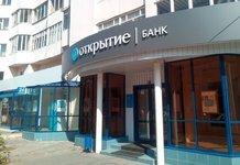 Как открыть расчетный счет в банке «Открытие»?