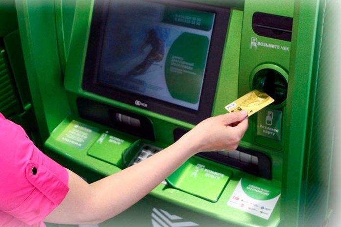Изображение - Какие проценты снимают с кредитной карты сбербанка image3_2-696x464