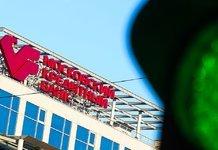 Программа рефинансирования кредитов в МКБ