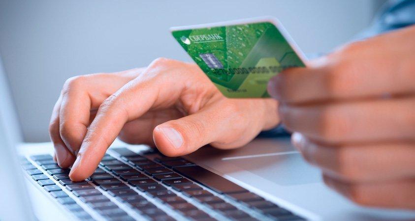 Мини займ на карту сбербанка онлайн онлайн займ срочно на карту украины
