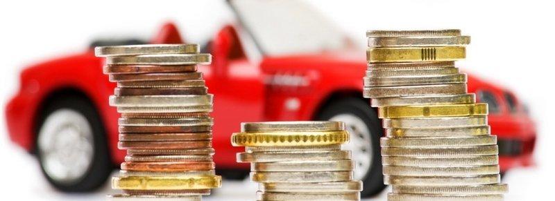 Возврат 13 процентов за покупку автомобиля
