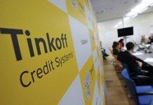 Банк Тинькофф: рефинансирование кредитов других банков