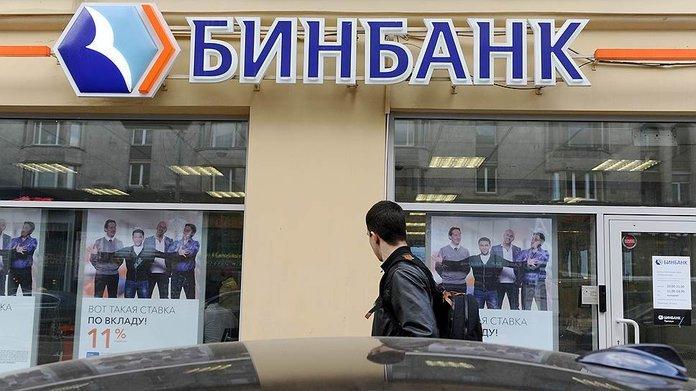 Изображение - Бинбанк рефинансирование кредитов других банков ulrlxido1gl0tigdcav8xkovnlaplp1i-696x391