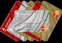 Виды кредитных карт Альфа Банка: полный обзор