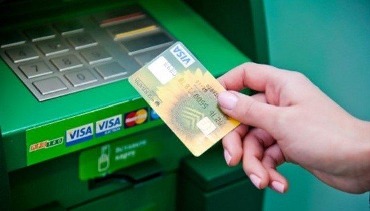 Онлайн кредит для неработающих