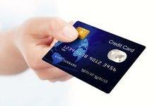 Выгодные кредитные карты с моментальным решением