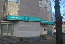 Банк Зенит: потребительский кредит для физических лиц