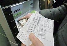 Все об услуге: «Автоплатеж за коммунальные услуги в Сбербанке»