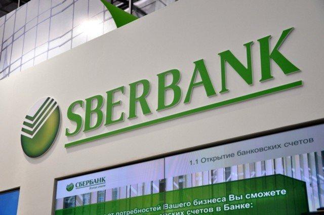 Кредит наличными до 5000000 рублей: предложения банков