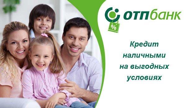 гет такси нижний новгород официальный сайт