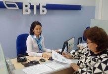Кредит в ВТБ банке наличными без справок и поручителей