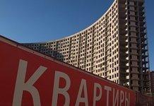Где взять ипотеку в Крыму?