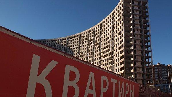 банки дающие ипотеку под залог недвижимости