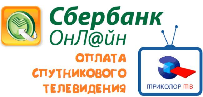 банки открытие кредит наличными онлайн smotrisport tv