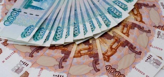 Срочные займы 200000 на карту: ставки и условия