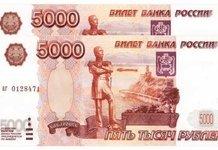 Как получить быстрый займ 10000 рублей на карту?