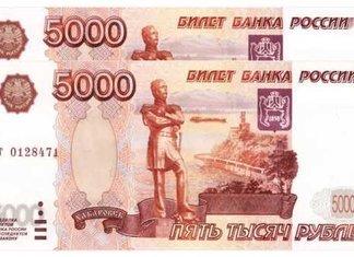 Займы 10000 рублей на карту