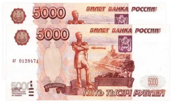 Взять займ 10000 рублей срочно микрозаймы онлайн на карту