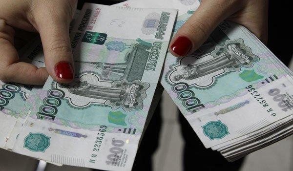 10000 рублей на карту и наличными