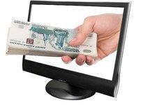 Займы 3000 рублей на карту6 предложения и условия оформления