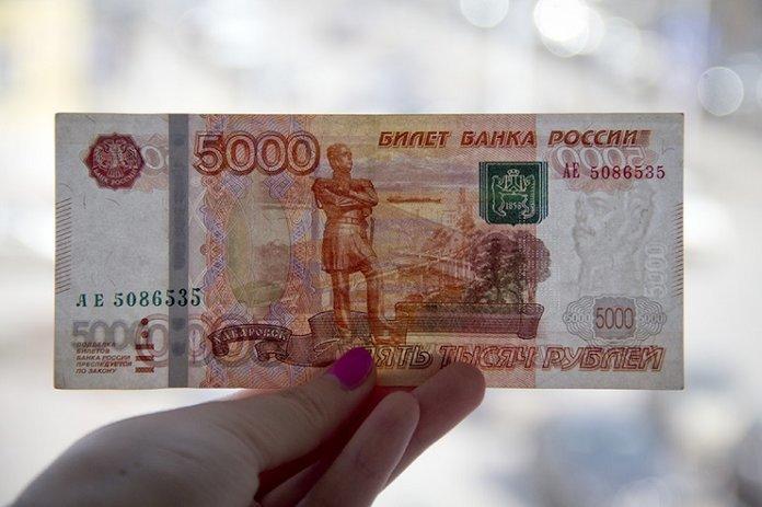 Займы 5000 рублей на карту