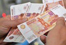 Где взять кредит наличными 300000 рублей?