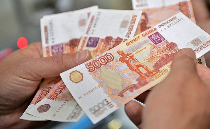 Кредит 300000 рублей наличными