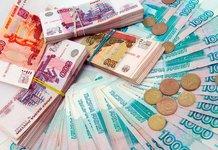 Где взять кредит наличными 200000 рублей?
