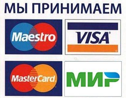 льготный период обслуживания кредитной карты рнкб