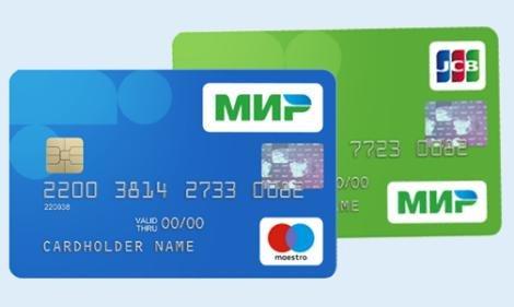 Какие банки выпускают карту МИР?