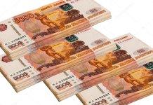 Где взять кредит наличными 3000000 рублей?