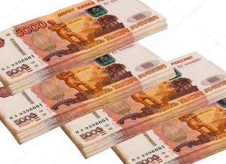 Где взять кредит наличными 3000000 рублей