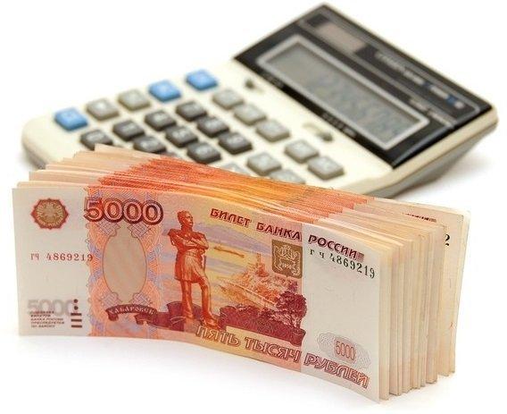 Как взять кредит 10000000 рублей в банке - предложения
