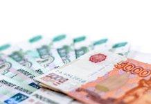 Где взять кредит 60000 рублей наличными?
