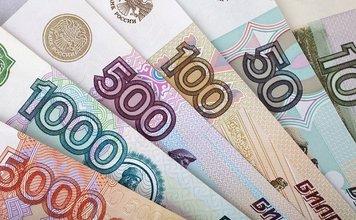кредит 150000 рублей