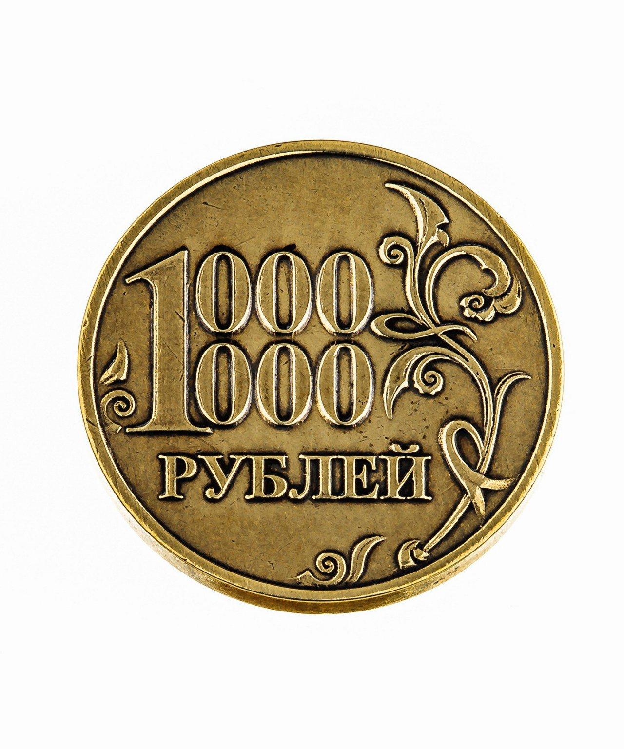 Где взять в кредит 1 миллион рублей?