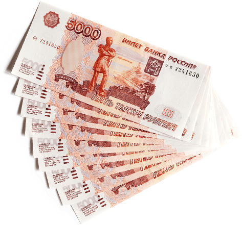 Где взять кредит наличными 500000 рублей?