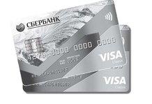 Классическая кредитная карта Сбербанка: обзор