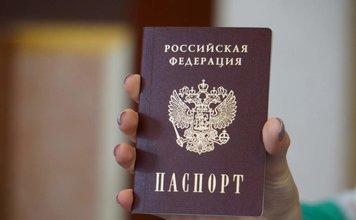 Как оплатить госпошлину за паспорт через Сбербанк Онлайн?