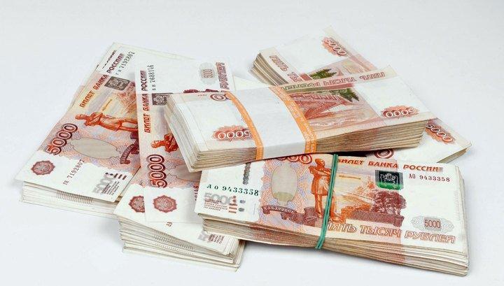 Кредиты на 500000 рублей, взять кредит на сумму 500 тысяч рублей на карту, наличными