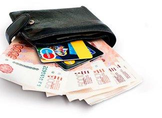 Где взять кредит 40000 рублей?